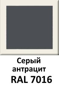 Серо-белый